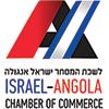 לשכת המסחר ישראל אנגולה