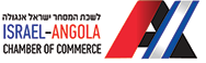 Israel Angola Chamber of Commerce