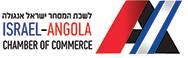 Câmara de Comércio de Israel e Angola