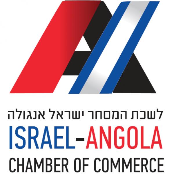 כנס רבעון 2 ואסיפה כללית של לשכת המסחר ישראל אנגולה