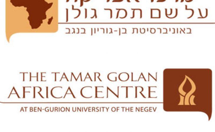 Apelo público para bolsas de investigação / bolsas de estudo para estudantes de língua portuguesa que estejam dispostos a participar num projeto de investigação sobre Angola